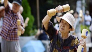 日本养老金发放错误 日媒将黑锅甩给中企