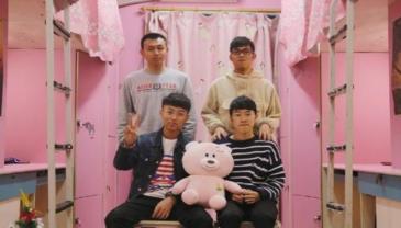 萌萌哒!4名大学理工科男生将寝室装扮成粉红色海洋