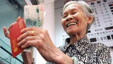 今年养老金调整进入落地期 上海已出台方案