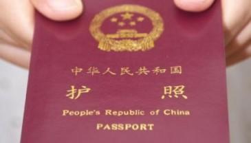 新中国护照变迁记:从严格审批到按需申领