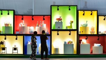 义乌旅游商品博览会开幕
