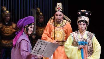 台湾豫剧团排演《武皇投简》将亮相台湾戏曲艺术节