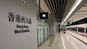 广深港高铁香港段试营运顺利完成