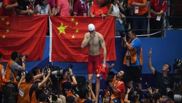 男子200米自由泳:孙杨夺冠