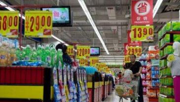 前8个月社会消费品零售总额增长9.3%