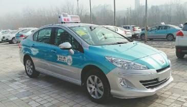 最高法发布大数据:网约车案发率低于传统出租车