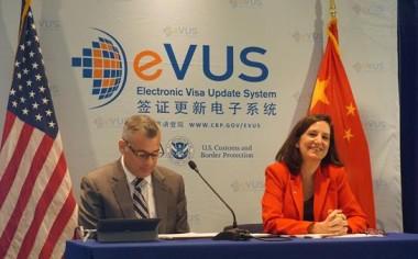 中国公民入境美国 11月底起需完成EVUS登记