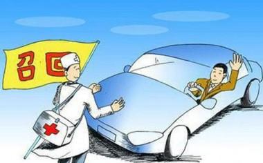 去年中国汽车召回同比增长77% 连续4年刷新纪录