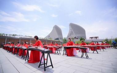 福建:百筝共鸣 齐指合奏 真情告白新中国70年华诞
