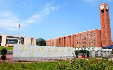 中国科学院大学福建学院 智能制造学院落地晋江