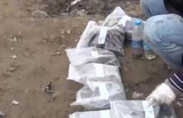 超7000吨工业垃圾跨省偷运倾倒 两公司被罚1100万