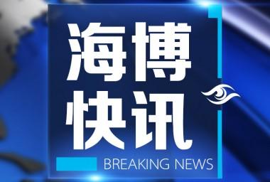 因发生死亡交通事故,福州5家未落实主体责任企业名单曝光!