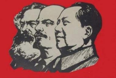 《共产党宣言》对中国共产党人的影响