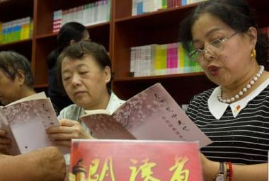 北京东城多形式党群活动迎建党97周年