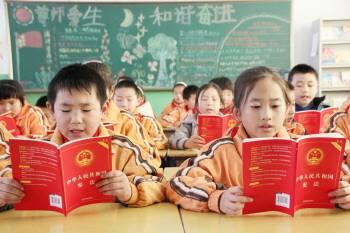 陈敏尔主持学习《共产党宣言》和宪法
