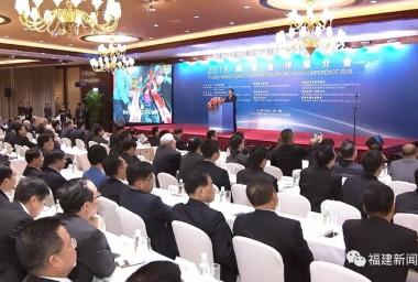 签约30个项目,吸收投资76.2亿美元!闽港合作推介会在香港举行