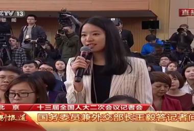 V观两会|外交部长王毅:中国正日益走近世界舞台的中央
