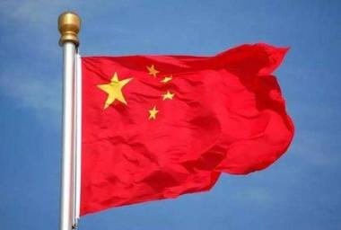 新中国70年: 百年大变局下中国的应变与不变