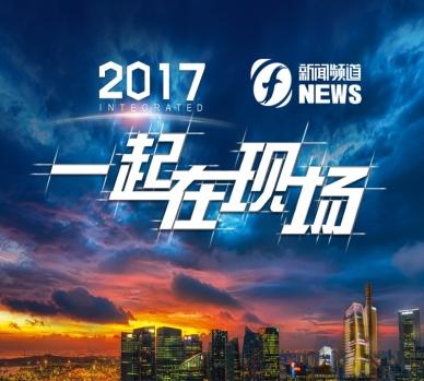 新闻w88cnw88优德官网各栏目简介