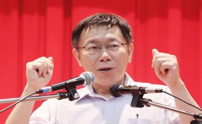柯文哲自嘲:还没准备好当台湾地区领导人