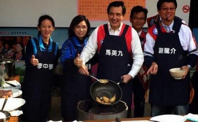 马英九助选 亲下厨做2000年前鲁国名菜