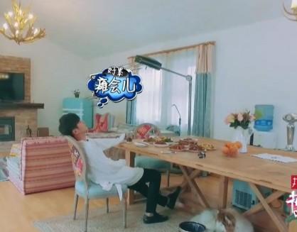 《花儿与少年》张若昀家四合院别墅价值千万