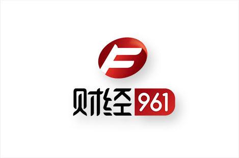 961经济广播介绍1