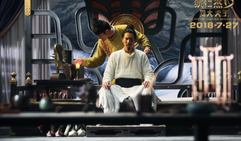 《狄仁杰之四大天王》7月将映 68岁徐克脑洞大开