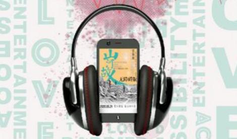 贾樟柯导演《山河故人》无障碍版先导片发布