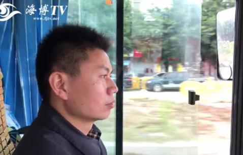 平凡岗位不平凡的螺丝钉:榕最暖公交司机微博走红