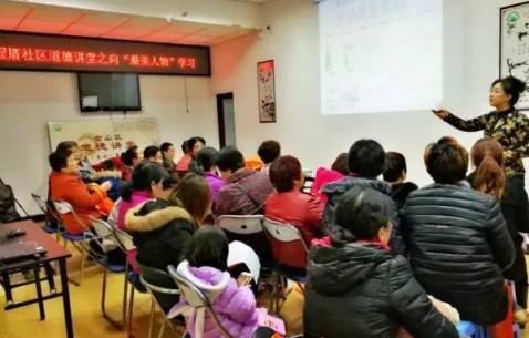 福州开展学雷锋活动:弘扬雷锋精神,建设和谐社区
