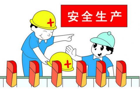 """福建省2018年""""安全生产月""""活动方案出台"""