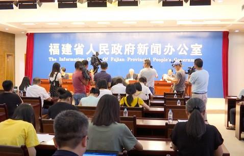第二十届中国国际投资贸易洽谈会9月8日开幕
