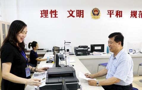 漳州东山8名台胞成功申请港澳台居民居住证