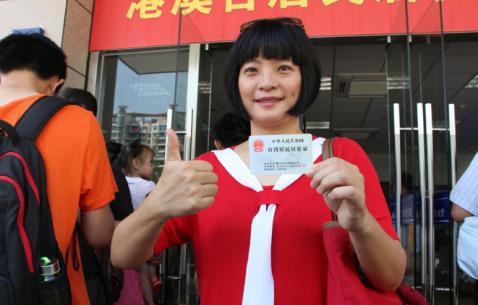 福建发放首批港澳台居民居住证 在厦台胞点赞网上订票便捷