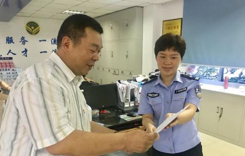 马祖乡亲在福州马尾申领台湾居民居住证 5分钟办好