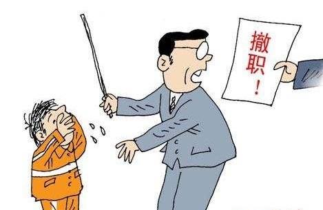 【海博评论】教师惩戒权是必须的,但不是教育的灵丹妙药