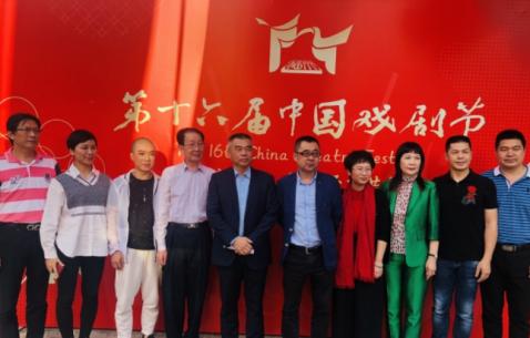 潮剧《红军阿姆》亮相第十六届中国戏剧节 讴歌革命母亲