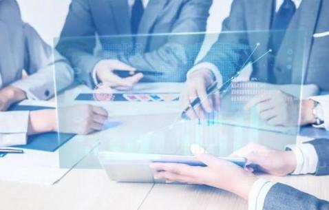 福建省商务厅与中国银联福建分公司签订全面合作协议