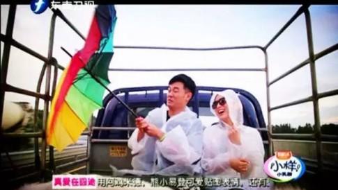 陈赫宣布当爹 那些年参加过夫妻真人秀的明星
