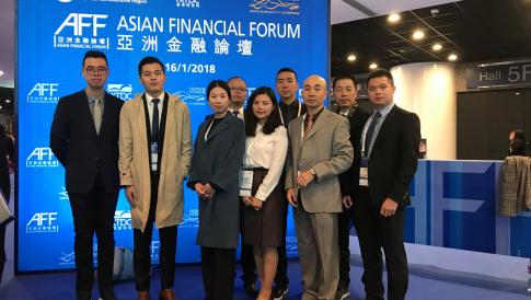 财经961全媒体聚焦第十一届亚洲金融论坛 福建企业家代表团参会