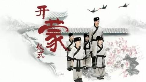 和龙8国际娱乐平台网站新闻频道一起,来一场有仪式感的入学礼吧!好玩儿又有意义!