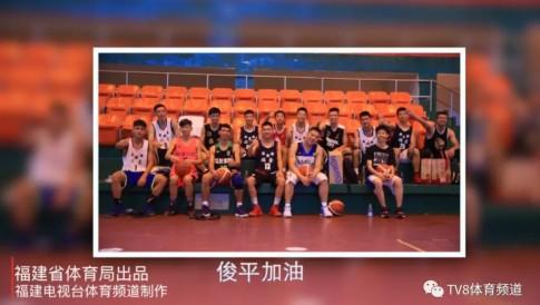 体育人物丨李俊平:小胖的篮球梦