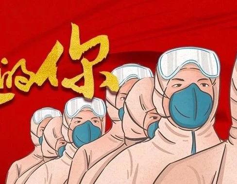 """福建省广播影视集团多维度融通彰显主流媒体""""新闻力量"""""""