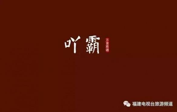 """周天7点宝龙城市广场中庭,让我们一秒爱上""""虎纠话""""!"""