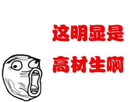 """小编翻看""""雷布斯""""的履历:1987年,毕业于原沔阳中学(现湖北省仙桃中学"""