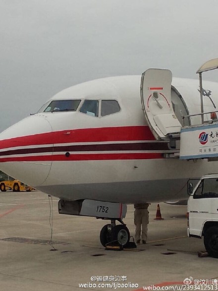 """""""福州飞往北京的kn5958航班"""
