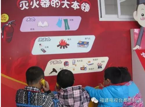 儿童小担架手工制作