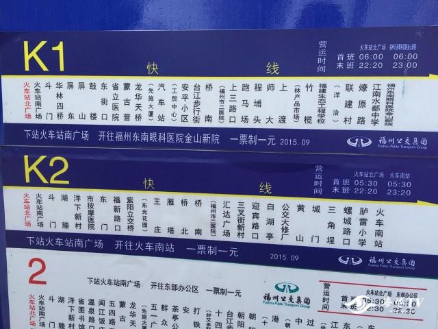 k2显示屏电路图