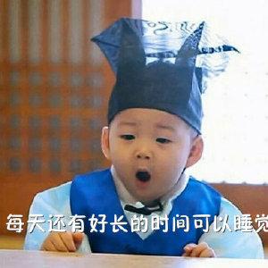 宋民国无水印表情包 民咕咕呆萌闯学堂系列